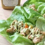 These chipotle chicken lettuce cups are the perfect lunch or dinner. Delicious ground chicken jazzed up with chipotle peppers, spicy brown mustard, red bell peppers, and corn all wrapped up in crunchy bibb lettuce leaves. Then to top it off it's drizzled with avocado sour cream.